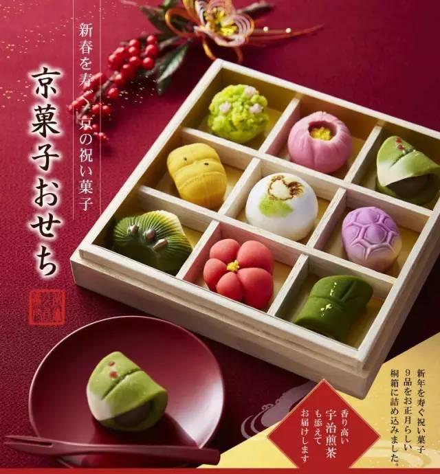 《这份日本年夜大餐,颜值逆天。》