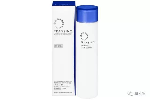《第一三共 TRANSINO药用美白祛斑化妆水 175ml》
