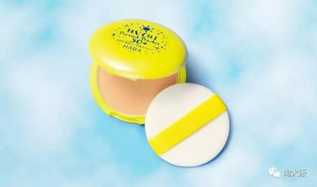 《HABA UV CUT高效防晒粉饼 10g》