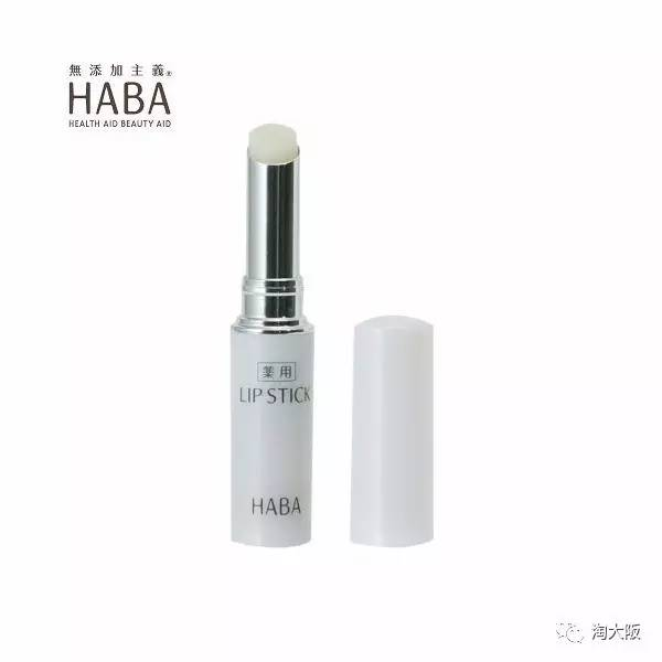 《HABA 药用修护润唇膏 2g》