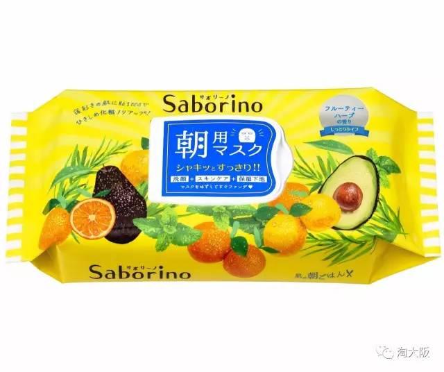 《Saborino 清晨醒肤面膜黄色普通款》