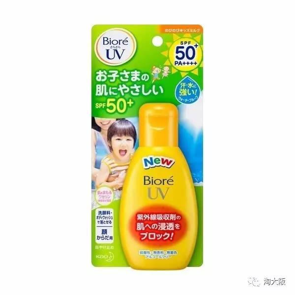 《Biore碧柔儿童温和防晒霜 90g》