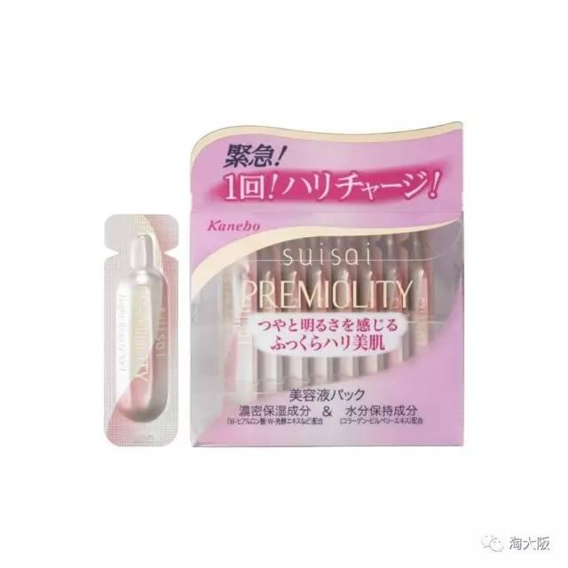 《嘉娜宝Suisai Premiolity浓厚玻尿酸急救美容液 16包入》
