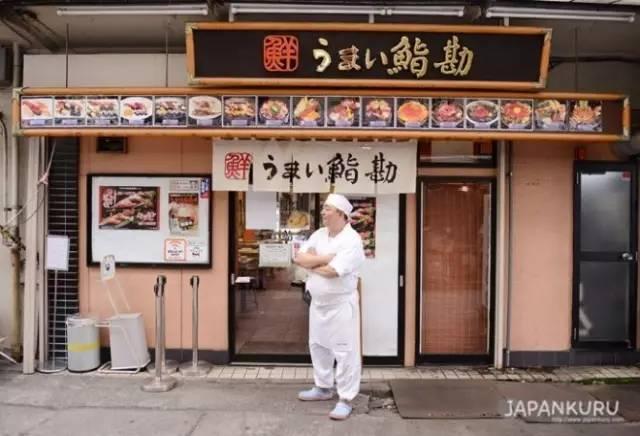 《据说这间寿司店可以品尝世界最小的袖珍寿司》