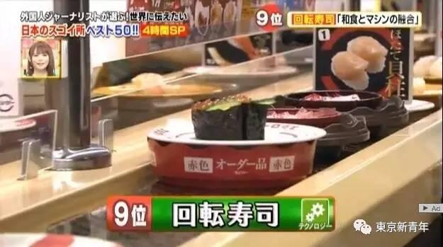 《外国人评选出日本50个最牛逼的地方,第一不是马桶盖?》