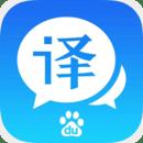 《推荐:去日本必装的手机APP》