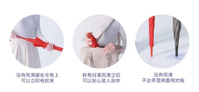 《一把怎么都不会湿的雨伞,风靡了全日本!》