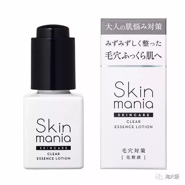 《诗留美屋Skin mania 毛孔对策基础调理化妆水 50ml》