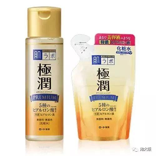 《ROHOTO乐敦制药 肌研金极润保湿化妆水 170ml》