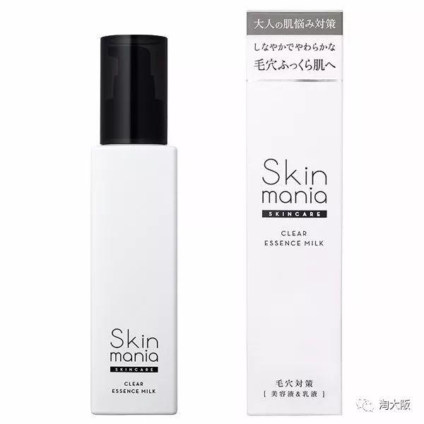 《诗留美屋Skin mania 毛孔对策 乳液 120ml》