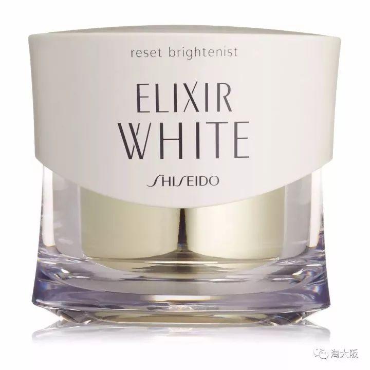 《资生堂 ELIXIR 纯肌净白集中修护精华霜 40g》