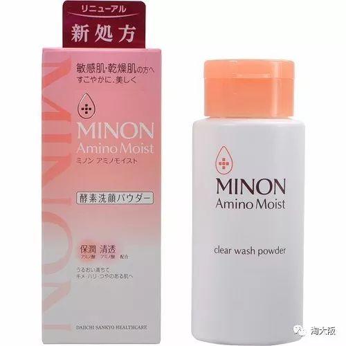 《第一三共制药 MINON 氨基酸洁面粉 35g》
