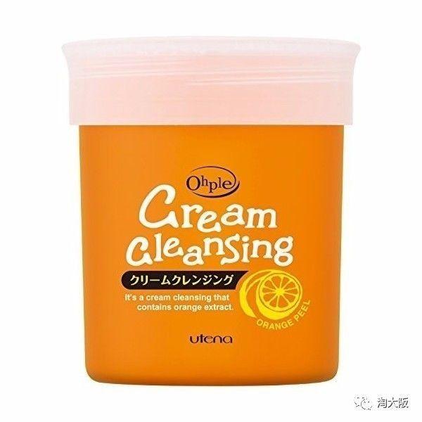 《Utena佑天兰柑橘卸妆霜 280g》