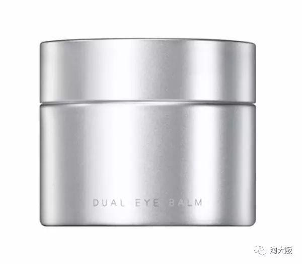 《SUQQU 双效保湿紧致淡纹修护精华眼霜》
