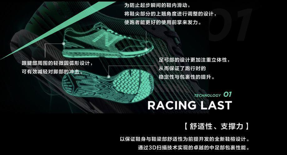 《日本跑鞋之神,为什么是这个71岁的老爷爷?》