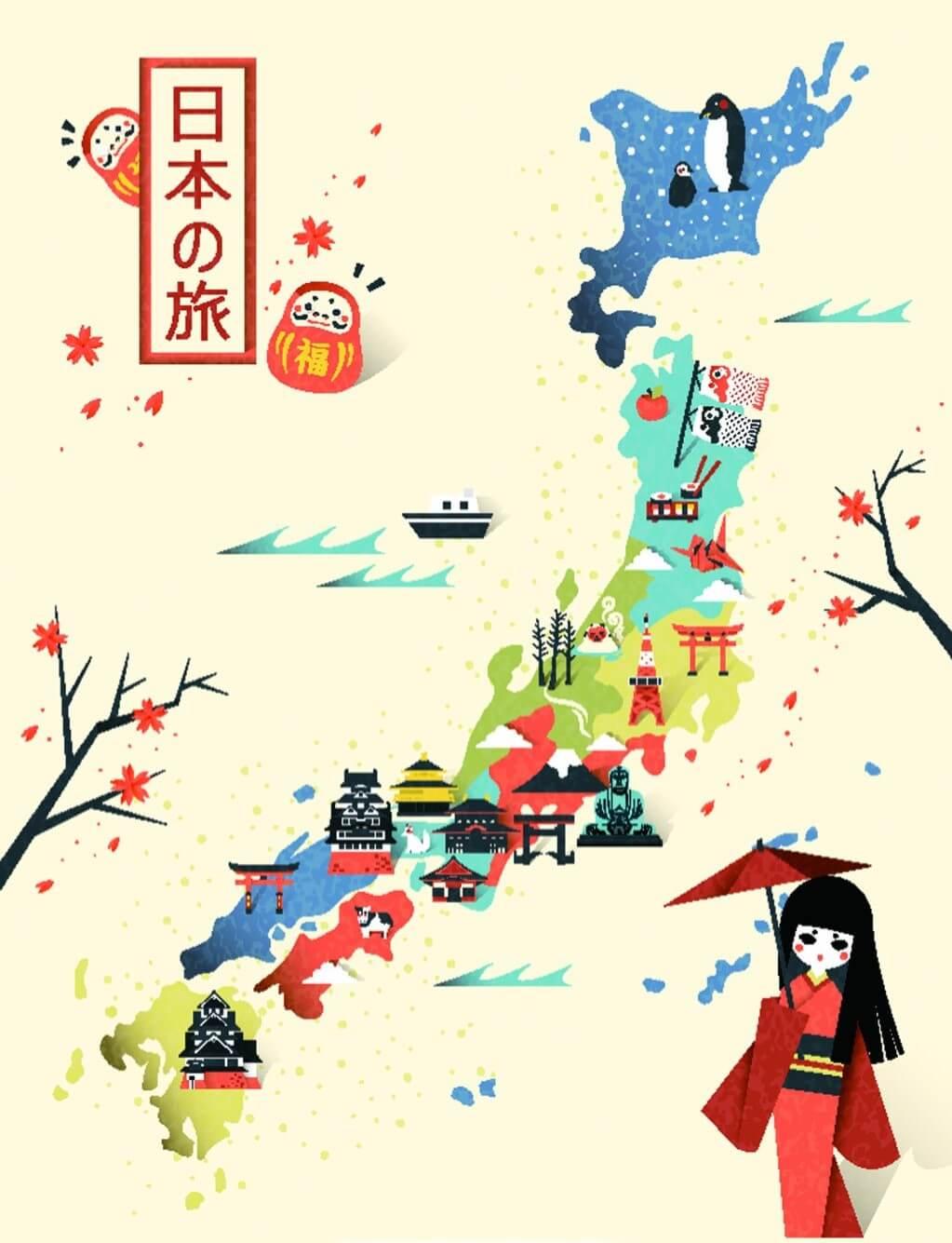 《去哪儿:看看日本哪里适合你?》