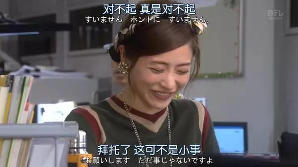 《在日就职 : 写日语简历需要注意的点和建议》