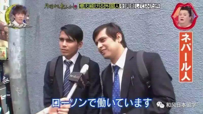 《日本留学打工什么活最难?外国留学生一致认为是这个!》